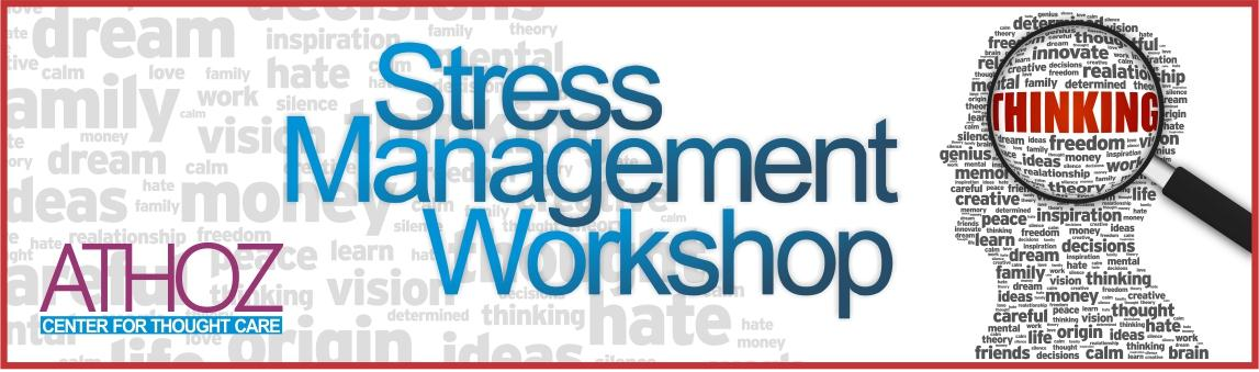 a study of stress and strain causes and management Stress indicators questionnaire managing stress in your personal stress management of being stressed and allow you to identify what causes you stress.